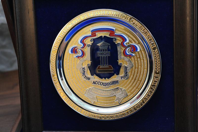 25 марта мв слипенчуку вручена памятная медаль международной юридической премии фемида