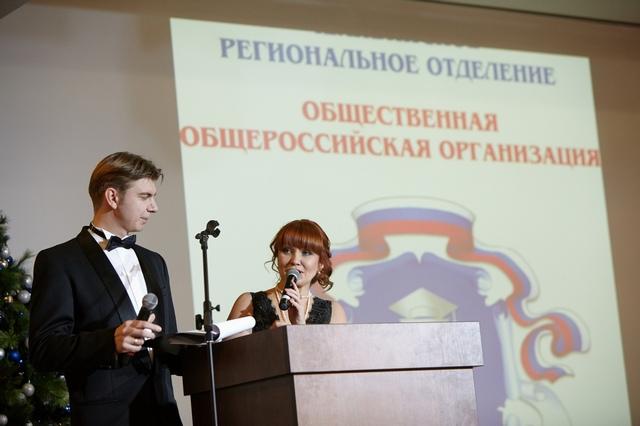 Фоторепортаж с церемонии вручения награды «Юрист года» 2013