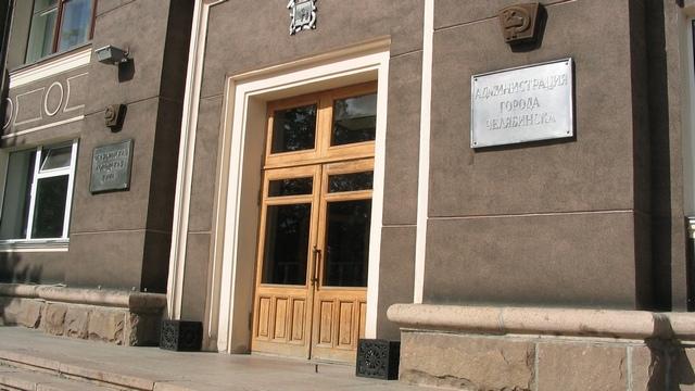 Глав администраций в муниципалитетах Челябинской области будут назначать