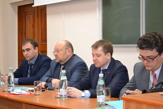 VIII Юридический форум Южного Урала