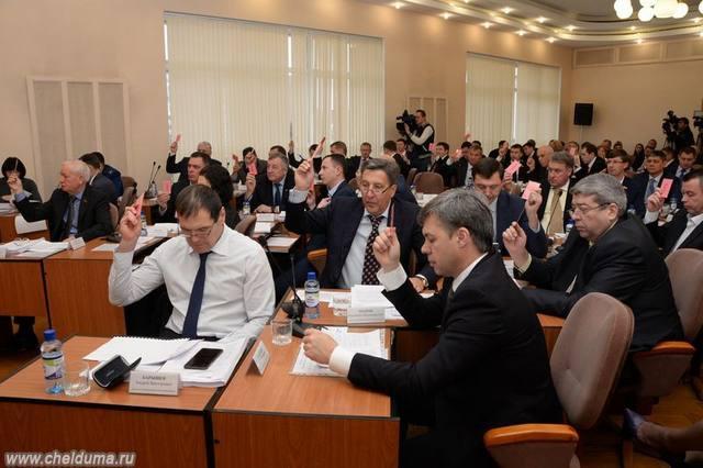 Депутаты Городской думы выступили с законодательной инициативой