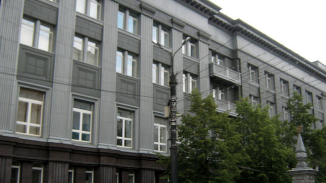 Закон о содействии развитию туризма принят в Челябинской области