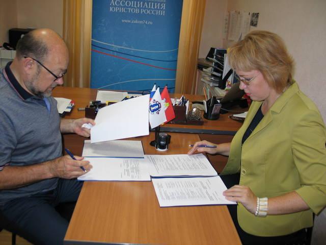 Челябинские юристы начали сотрудничество с Гильдией риэлторов