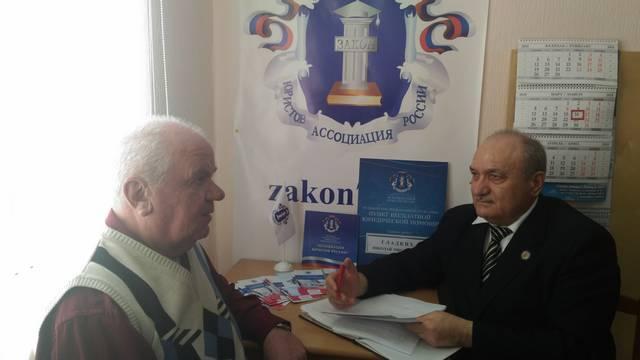 Пункт бесплатной правовой помощи гражданам города Чебаркуля