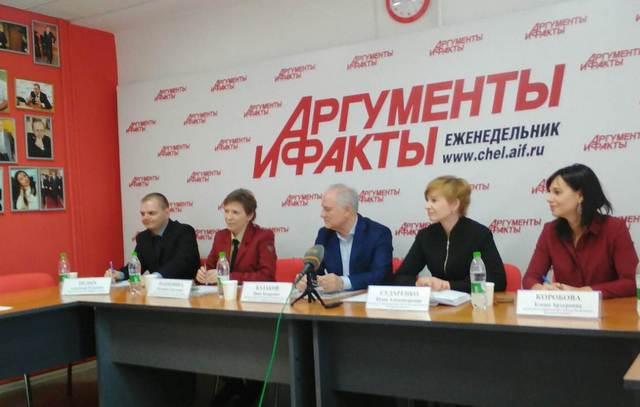 В Челябинске обсудили качество юридических услуг