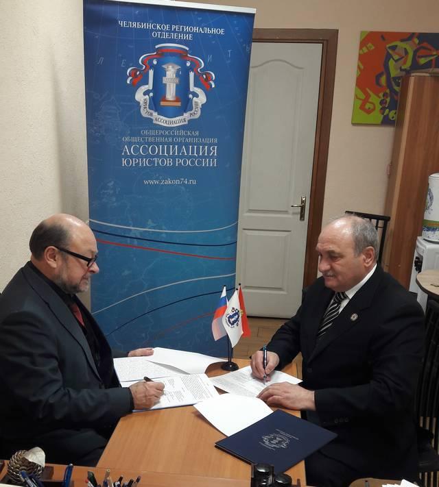 На Южном Урале юристы начали сотрудничать с Общественной палатой