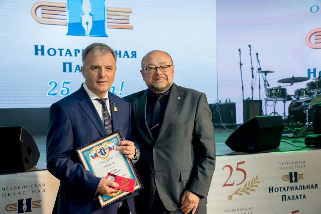 Президент Челябинской областной нотариальной палаты награжден Почетным знаком ЧРО АЮР