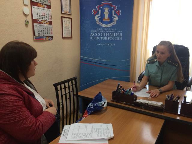 На Южном Урале проконсультировали 60 граждан