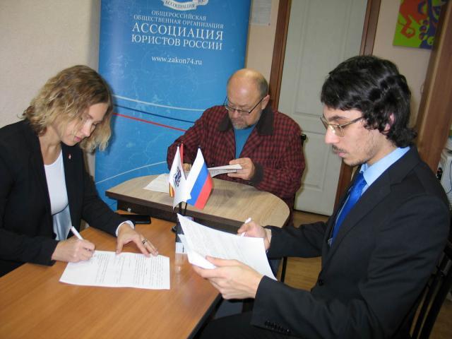 На Южном Урале консультацию юриста можно получить при МФЦ