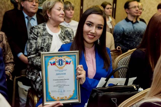 День юриста в Челябинске