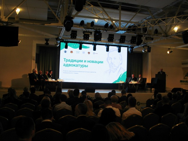 В Челябинске прошла конференция молодых адвокатов