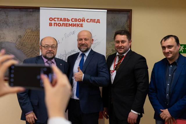 В Челябинске состоялся форум «ПОЛЕМИКА»