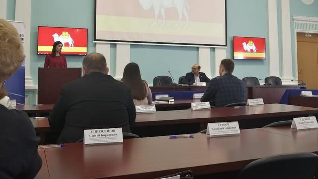 В Челябинске готовятся к общероссийскому голосованию