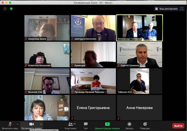 В Челябинске обсудили проблемы предпринимательства