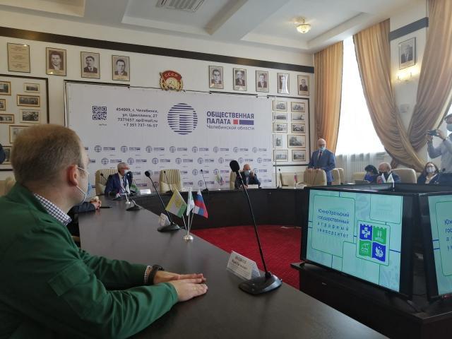 В Челябинске обсудили итоги голосования