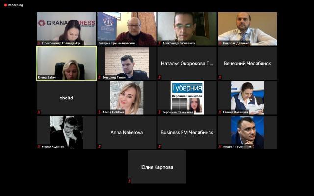 В Челябинске провели пресс-конференцию по итогам выборов