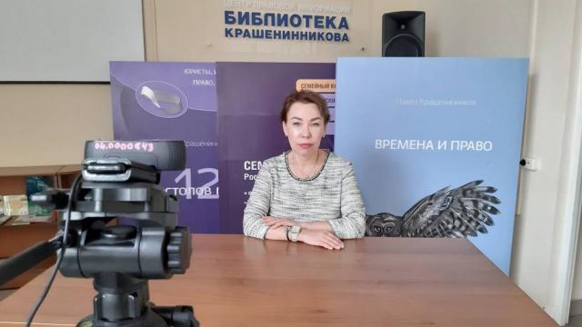 День правовой помощи детям в Магнитогорске