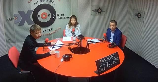 На челябинском радио рассказали о брачных договорах