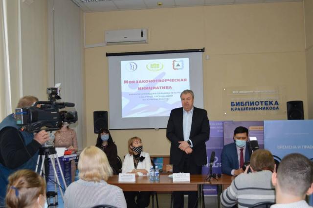 Открытие муниципального этапа Всероссийского конкурса молодежи образовательных и общественных организаций на лучшую работу «Моя законотворческая инициатива»