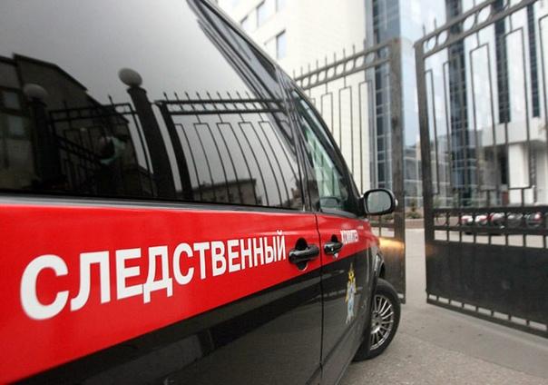 Следственный комитет и Ассоциация юристов России обсудили вопросы взаимодействия
